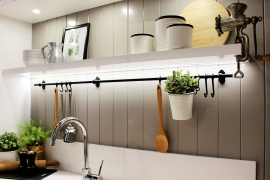 Utensil Hook Rail